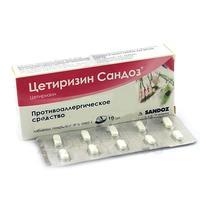 Цетиризин Сандоз таблетки покрыт.об. 10 мг 10 шт.