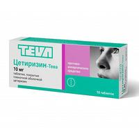 Цетиризин-Тева таблетки покрыт.плен.об. 10 мг 10 шт.