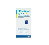 Чампикс таблетки покрыт.плен.об. 500 мкг 11 шт.+ 1 мг 14 шт.