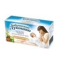Чай Бабушкино Лукошко для кормящих матерей с шиповником, фильтрпакетики, 1 г 20 шт.
