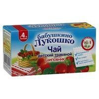 Чай Бабушкино Лукошко с шиповником с 4 мес., фильтрпакетики 20 шт.