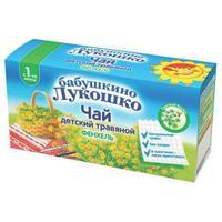 Чай Бабушкино Лукошко травяной фенхель с 1 мес., фильтрпакетики 20 шт