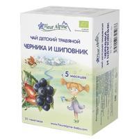 Чай Флер Альпин (Fleur Alpine) травяной Органик Черника и шиповник 5 смес. 20 шт. упак.