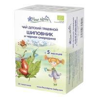 Чай Флер Альпин (Fleur Alpine) травяной Органик Шиповник и черная смородина с 5 мес. 20 шт. упак.