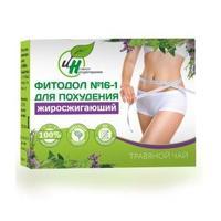 Чай травяной Натуротерапия Фитодол 6- Для похудения – жиросжигающий 60 х 2 г