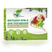 Чай травяной Натуротерапия Фитодол 6-2 Для похудения – контроль аппетита 60 х 2 г
