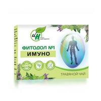 Чай травяной Натуротерапия Фитодол Имуно 60 х 2 г