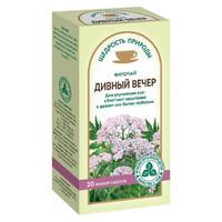 Чай Зеленая провинция Дивный Вечер фильтрпакетики 2 г 20 шт.