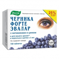 Черника Форте с витаминами и цинком таблетки, 150 шт.