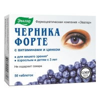 Черника Форте с витаминами и цинком таблетки, 50 шт.