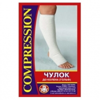 Чулок компрессионный (до колена) раз.2 Чулок компрессионный (до колена) раз.2