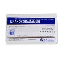 Цианокобаламин ампулы 500 мкг, 1 мл, 10 шт.