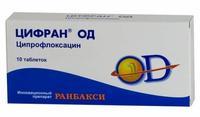 Цифран ОД таблетки 500 мг, 10 шт.