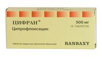 Цифран таблетки 500 мг, 10 шт.