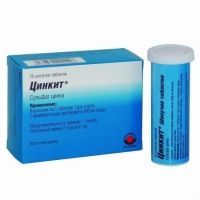 Цинкит таблетки шипучие 10 мг, 20 шт.