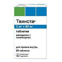 Твинста таблетки 5+80 мг, 28 шт.