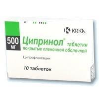 Ципринол таблетки 500 мг, 10 шт.