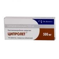 Ципролет таблетки покрыт.об. 500 мг 10 шт.