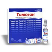 Тимоген ампулы 0.01%, 1 мл, 5 шт.