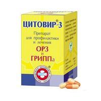 Цитовир-3 капсулы, 48 шт.