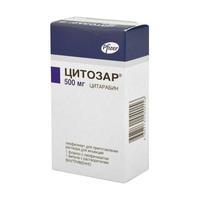 Цитозар флаконы 500 мг