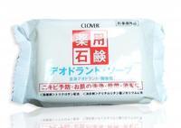 Clover мыло для чувствительной кожи дезодорирующее 90 г