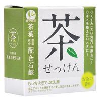Clover мыло с зеленым чаем 80 г