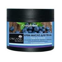 Complimen Organic World крем-масло для тела Уход и питание 300 мл
