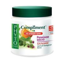 Compliment Phyto Care Бальзам для волос Репейное масло 500мл