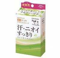Cow Мыло лечебное дезодорированное DE2 от посторонних запахов 125г