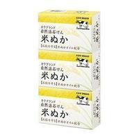 Cow мыло натуральное увлажняющее с маслом рисовых отрубей 3 шт.х100 г
