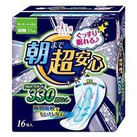 Daio Megami Elis Night Прокладки ночные без крылышек Супер (33 см) 16 шт.