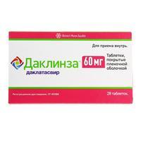 Даклинза таблетки покрыт.плен.об. 60 мг 28 шт.
