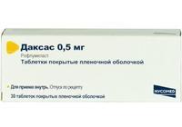 Даксас таблетки покрыт.плен.об. 0,5 мг 30 шт.