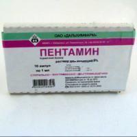 Пентамин ампулы 5%, 1 мл, 10 шт.