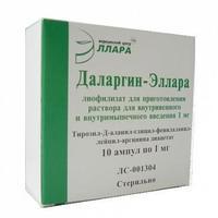 Даларгин ампулы 1 мг , 10 шт.