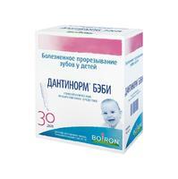 Дантинорм Бэби раствор для приема внутрь доза/1 мл 30 шт.