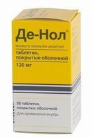 Де-нол таблетки 120 мг, 56 шт.