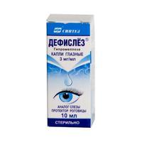 Дефислез капли глазные 3 мг/мл, 10 мл