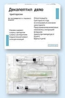 Декапептил депо шприц 3,75 мг