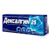 Дексалгин 25 таблетки 25 мг, 10 шт.