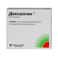 Дексалгин ампулы 25 мг/мл 2 мл, 5 шт.