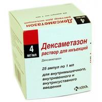 Дексаметазон ампулы 4 мг, 1 мл, 25 шт.
