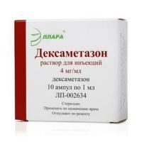 Дексаметазон ампулы 4 мг/мл, 1 мл 10 шт.