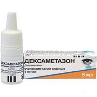 Дексаметазон глазные капли 0,1%, 5 мл