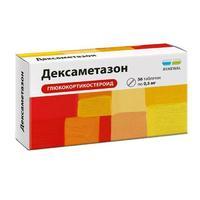 Дексаметазон Renewal таблетки 0,5 мг 56 шт.