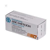 Дексаметазон таблетки 0.5 мг, 10 шт.