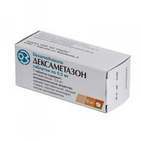 Дексаметазон таблетки 0.5 мг, 50 шт
