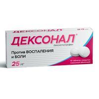 Дексонал таблетки покрыт.плен.об. 25 мг 10 шт.