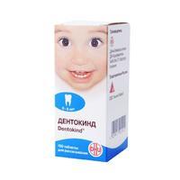 Дентокинд таблетки для рассасывания, 150 шт.